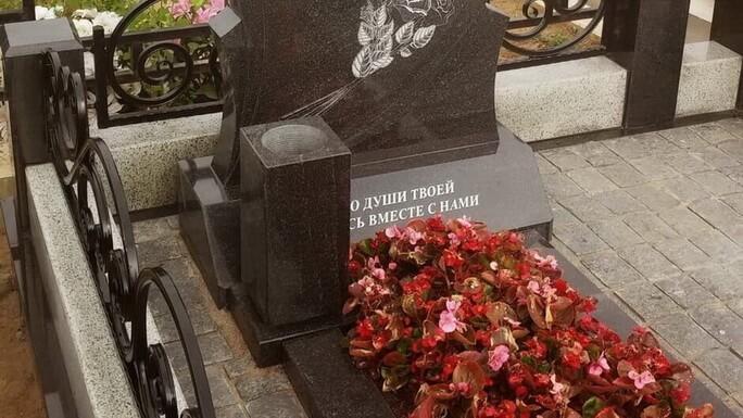 Ваза. Токовский гранит Нижний Тагил Эконом памятник Арка с резным профилем Шарыпово